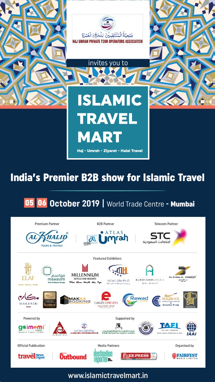 HUPTOA INVITES TO ISLAMIC TRAVEL MART MUMBAI